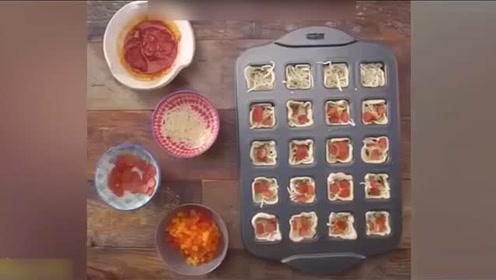 这样的迷你披萨是真可爱啊!好想吃一个!