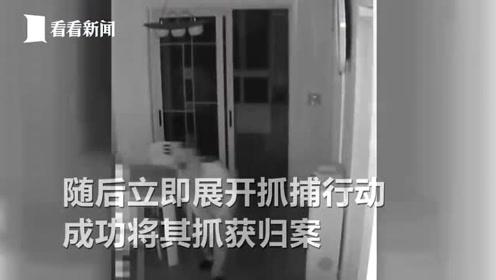 """出狱后因""""没脸回家"""" 41岁男子入室盗窃20余起""""四进宫"""""""