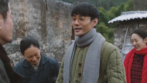 《大江大河》王凯个人CUT:第四集 回家过年
