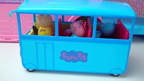 《奇奇和悦悦的玩具》兔小姐开校车带佩奇和同学们去水上乐园喽