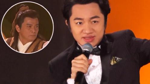 王祖蓝在台上唱《射雕英雄传》主题曲,没想到一回头,靖哥哥就在身后