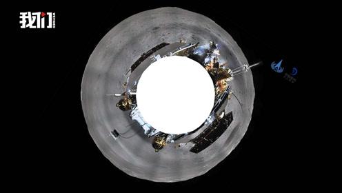 嫦娥四号完成360度环拍,来看第一张月球背面全景图