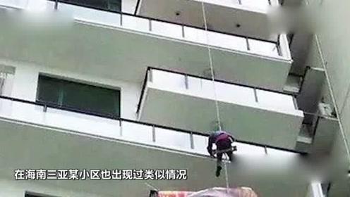 海南一工人16楼高空作业,被业主割断绳子坠落,业主:他弄脏我衣服