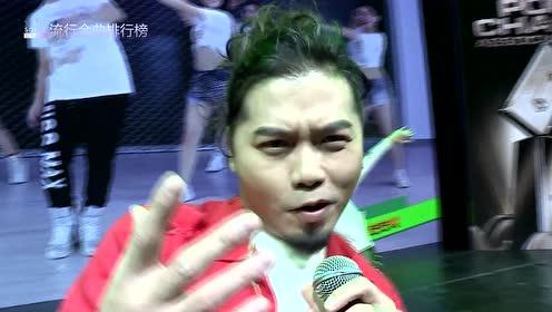 流行金曲排行榜 萧全《海草舞》