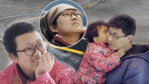 【速看版】第5集:每分钟有7人患癌,癌症妈妈为儿改名令人泪奔
