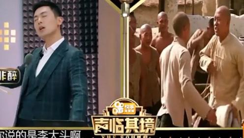 朱亚文现场配音《红高粱》太精彩了!网友:这才是演员应该有的实力!