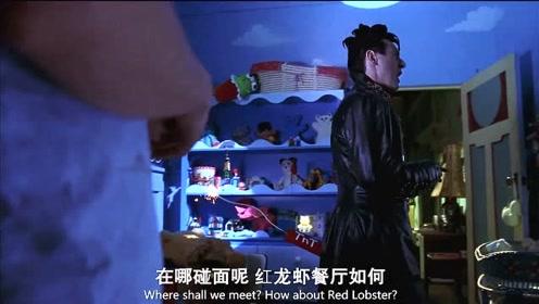 变相怪杰:洛基的交通工具真是鬼畜啊,竟然是一只点燃的炮仗!