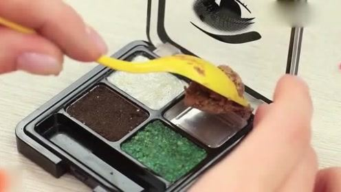 5个有趣恶作剧,眼影竟是用食物做的?这么怪异的化妆品你敢吃吗