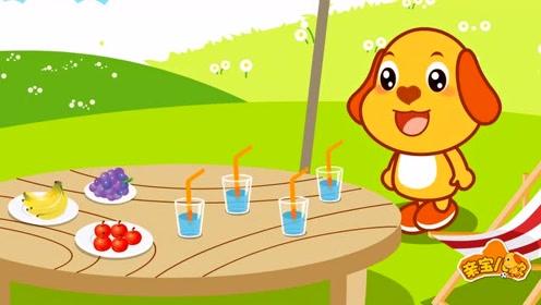 亲宝儿歌:宝宝爱喝水 青菜水橘子水咕嘟咕嘟喝下肚图片