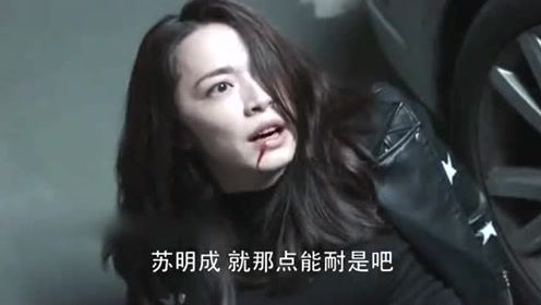 石天东为明玉报仇,朝着苏明成脸上就是一拳!打的漂亮!