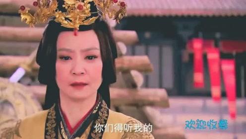 太后自以为有凤印让群臣听她的,陆贞:我有国玺!