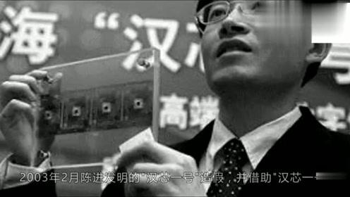 老专家复出攻克该技术,因海归科学家在中国造假,欺骗国人多年