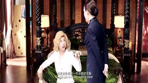 李茶的姑妈:李茶姑妈和黄沧海这段对话太逗了。