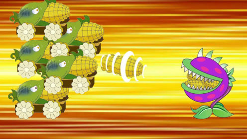游游解说我的世界 植物大战僵尸,食人花对战玉米加农炮?