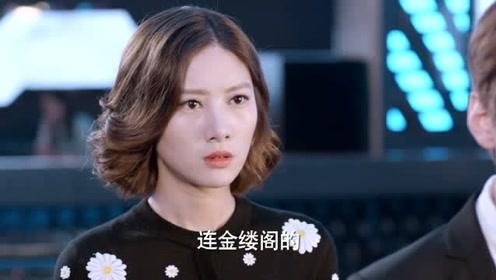因为遇见你:前夫拆穿张雨欣的谎言,李云哲居然还不相信,傻了吧!