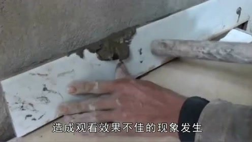 家里装修时这2个地方别贴瓷砖!当初不懂行,入住才知道被坑惨了