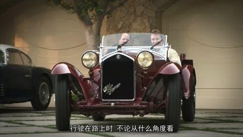 上古神器:1936年的老爷车上路行驶,这就是行走的五百万美金!