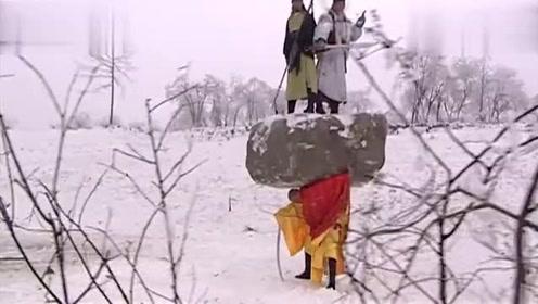 连城诀:血刀老祖被压在石头下,直言好累