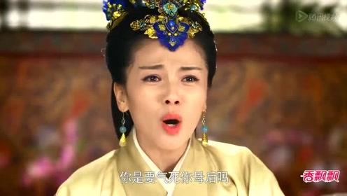 芈月传:王后责怪荡儿要气死自己,事情让荡儿做了,要大臣做什么