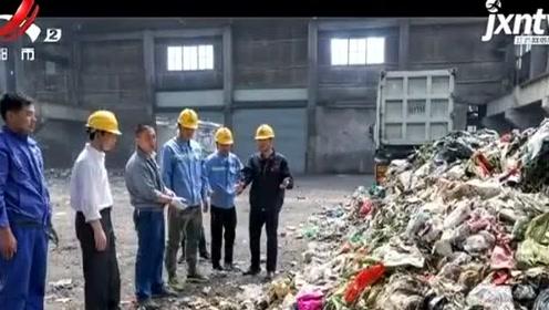 12万现金误投垃圾箱 翻遍16吨垃圾物归原主