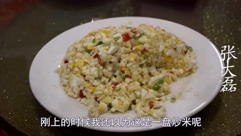 河南商城特色炖菜,半汤半菜,看着可美,不停的馋口水