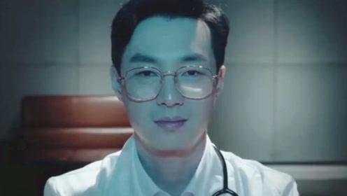 小伙去医院看病,却发现镜子里没有医生的影子,小伙直接懵了