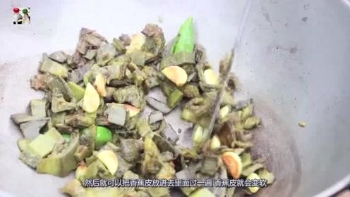 没想到印度人把香蕉皮做成美食,当地人非常爱吃,还卖给中国游客