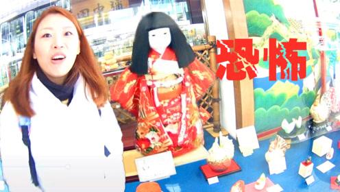街头惊现恐怖电影主角,日本人:这是一般人买不起的高级货