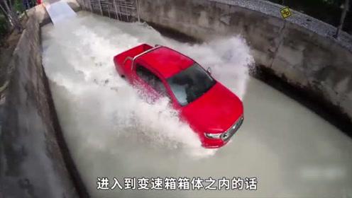 不懂千万别乱开 干式双离合能通过涉水路面吗?
