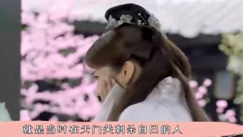 《小女花不弃》花不弃成江南首富,陈煜看的双眼发直:娘子好厉害图片