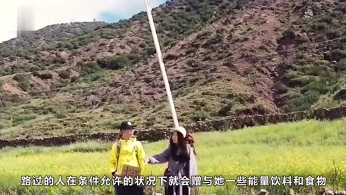 """川藏线上的穷游女举""""求RB""""的牌子,是何意思?老司机都明白"""