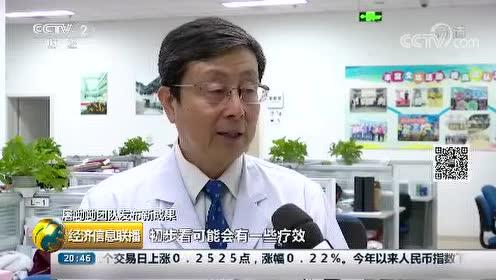 屠呦呦团队放大招 青蒿素概念股集体大涨 专家提示:谨防跟风炒