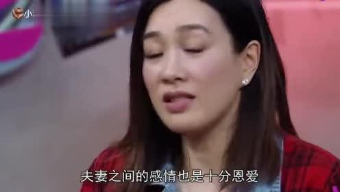 张伦硕怒吼钟丽缇:我把第一次都给你了!钟丽缇回答,够我笑一年