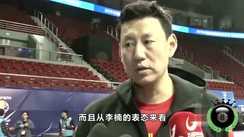 中国男篮新一任队长确定!李楠十分信任,果然还是他来扛大旗