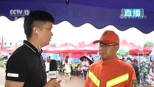 四川长宁6.0级地震 灾区救援及物资保障工作有序推进