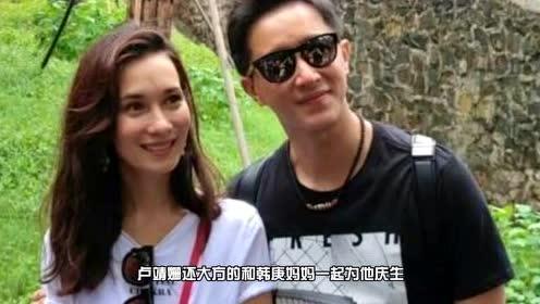 韩庚和卢靖姗疑已结婚,女方曾故意P掉钻戒惹猜疑