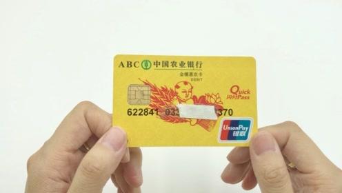 没用的银行卡不去销户,会有什么后果?好多人都不清楚,转告家人