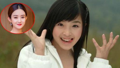 同是娃娃脸,赵丽颖成收视女王,而她却戏路坎坷,一直不温不火?
