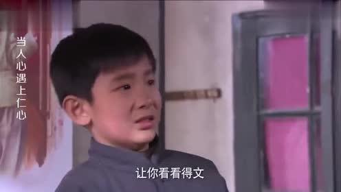 母亲进屋发现俩小儿子都哭了,不问青红皂白就给了大儿子一巴掌