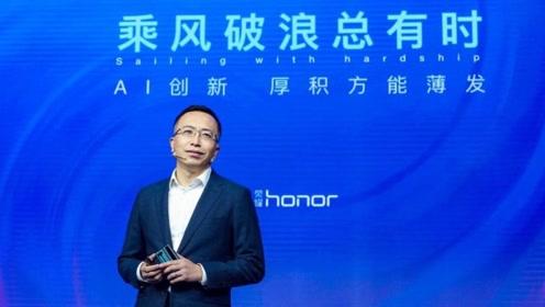 荣耀总裁赵明称:目前业界只有华为和荣耀,能提供双模5G手机?