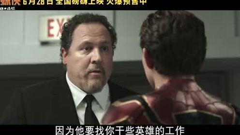 《蜘蛛侠:英雄远征》独家原片片段!局长竟被小蜘蛛无情拒绝