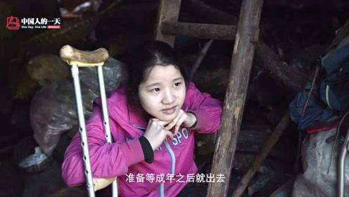 15岁女孩每天离家不足30米,希望长大后不求任何人就能活下去
