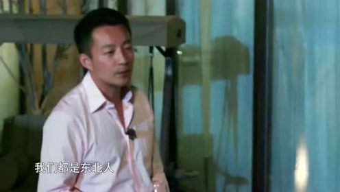 """汪小菲自称""""东北人""""大S:我是山东人,小菲一句话,大S气的无语"""