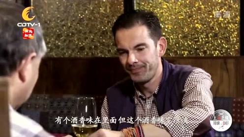 中国大厨向外国厨师推荐中国美食,这道菜竟成对方最爱