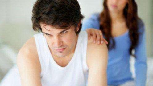 男性有这种功能障碍问题会影响生育能力吗?
