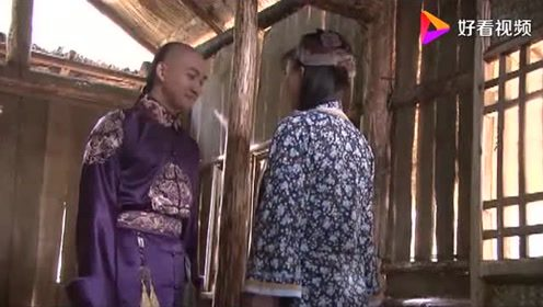 小王爷被慧如打动,他准备跟皇上请旨四阿哥跟慧如在一起