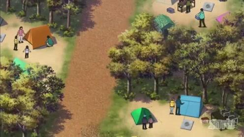 名侦探柯南:小伙伴开开心心去露营,柯南却对老师一直有疑惑
