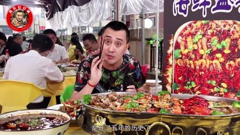 开在楼顶的江湖菜,盘龙鳝香辣正宗,不撕内脏直接吃,尖椒蛙更爽