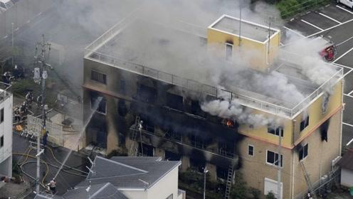 京都动画工作室疑似遭纵火 已造成至少一人死亡