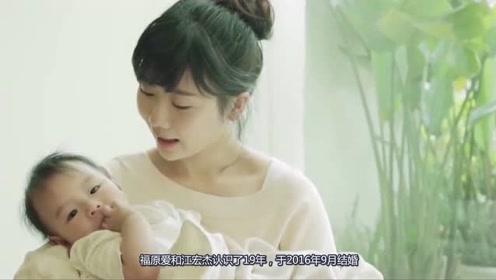福原爱为江宏杰庆生,孕肚凸起不忘搞怪秀东北话,惹老公开怀大笑